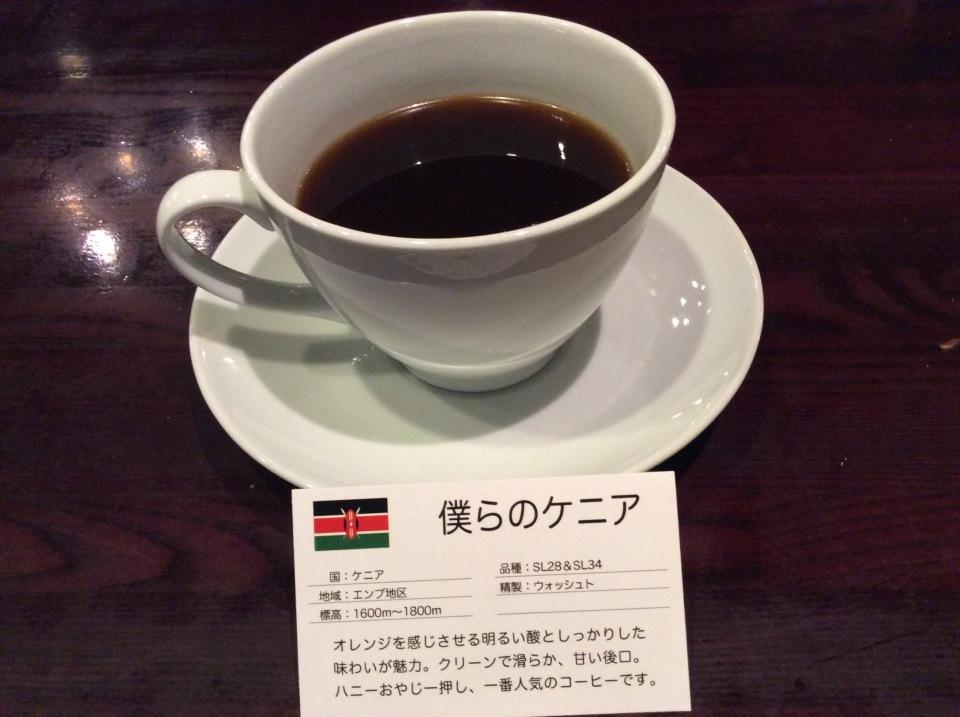 カフェ・ミエル