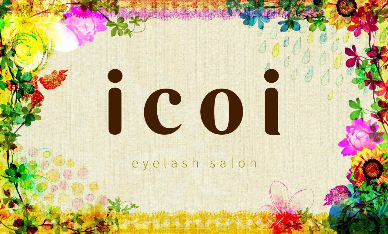 icoi(イコイ)