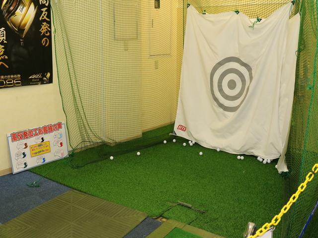 つるやゴルフ博多駅前店