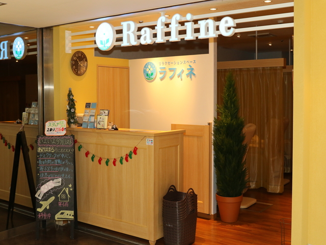 ラフィネ博多駅前店