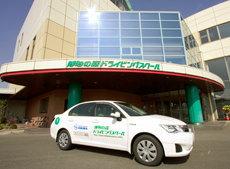 博多の森ドライビングスクール 博多駅前情報プラザ