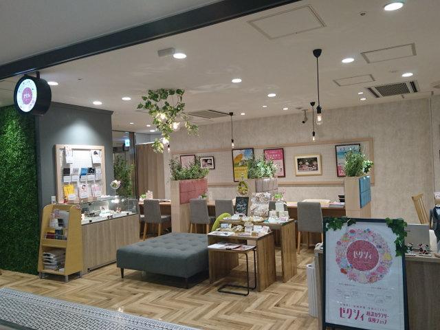 ゼクシィ博多駅前カウンター  ゼクシィ保険ショップ博多駅前店